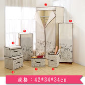 家居貓(大)收納盒(4)【愛買】