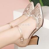 夏季新款涼鞋女韓版中跟包頭女鞋粗跟水鉆鏤空尖頭大碼鞋子 快速出貨