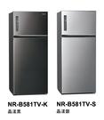 《Panasonic 國際牌》579公升(L) 雙門變頻冰箱 無邊框鋼板系列 NR-B581TV (含標準安裝)