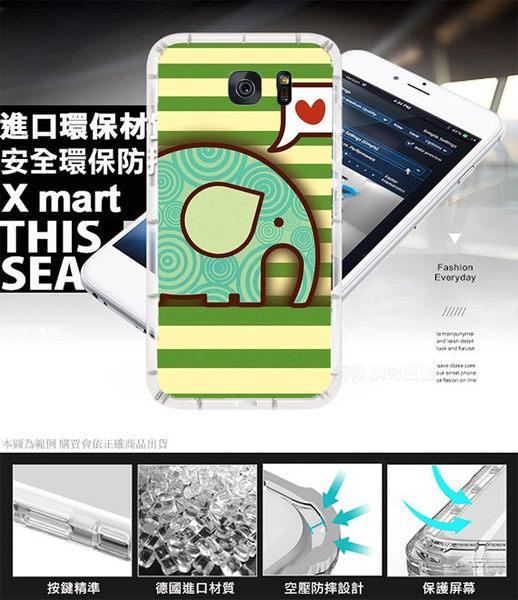 ♥ 俏魔女美人館 ♥Samsung Galaxy S7 Edge {條紋大象*防摔空壓軟殼} 手機殼 手機套 保護殼