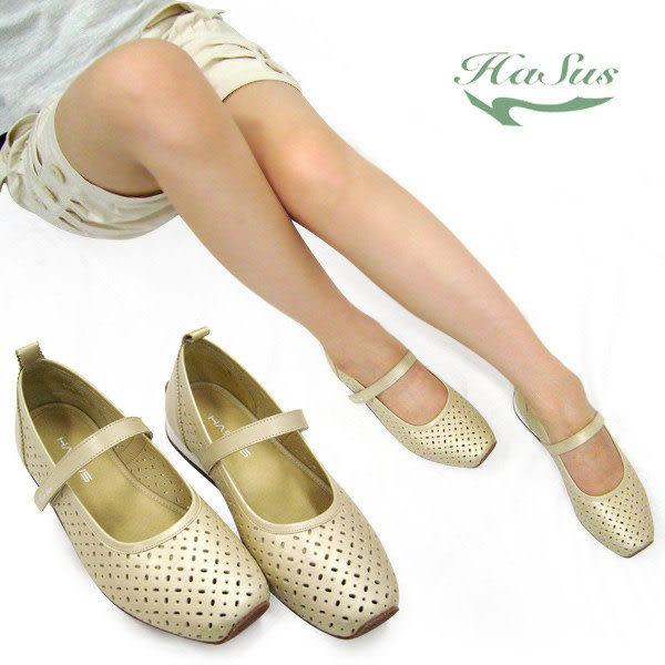 【奇買親子購物網】Hasus星綴系列孕婦鞋/平底鞋/娃娃鞋-珍珠白