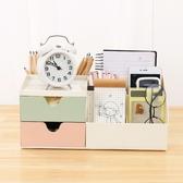 筆筒收納盒桌面可愛多功能