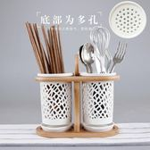 筷子筒 創意陶瓷筷子筒日式筷籠雙筷筒瀝水防霉筷子架筷盒廚房餐具架 coco衣巷