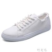 男士帆布鞋韓版潮流百搭板鞋休閒潮鞋小白布鞋男鞋子 町目家