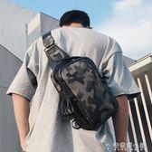 迷彩胸包休閒腰包潮男包 運動單肩包 商務背包新款後背包韓版男包 ATF安妮塔小舖