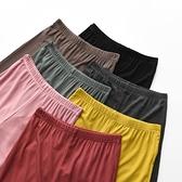 莫代爾睡褲女夏五分短褲薄款冰絲彈力瑜伽舞蹈打底褲睡覺家居褲子 茱莉亞