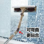玻璃刷 伸縮桿擦窗器雙面擦玻璃清潔工具加長洗擦窗戶刮玻璃器刷子玻璃擦 俏腳丫