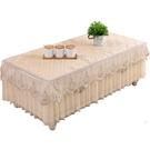 茶幾桌布長方形防塵罩