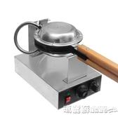 定制110v歐美英式插頭蛋仔機電熱雞蛋仔餅機QQ蛋仔烤餅機mks 電壓:110V 瑪麗蘇精品鞋包