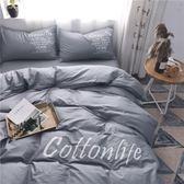 床上四件套 純色簡約床上四件套全棉純棉被套床單1.8m米單雙人學生宿舍三件套 99免運 萌萌