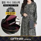 韓國OMNIA 菱格紋真皮迷你斜背包 NO.3294A【韓國直送】