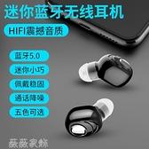 藍芽耳機 楠思適用于OPPO藍牙耳機無線oppoR9 R11 A57 R15 R11 K3男女 薇薇