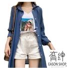 EASON SHOP(GW1836)韓版...