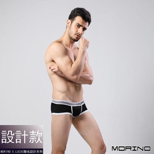 【MORINO】經典緹運動花平口褲 黑色