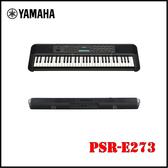 【非凡樂器】YAMAHA PSR-E273 /61鍵電子琴/單琴款/公司貨保固