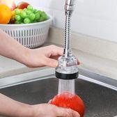 廚房水龍頭防濺頭可調節增壓花灑洗碗池衛生間家用節水過濾器噴頭
