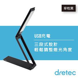【日本DRETEC】 攜帶式LED三段式蛇燈 -率性黑