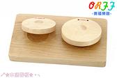 小叮噹的店- 041  ORFF 木底響板.奧福樂器/奧爾夫樂器/兒童樂器