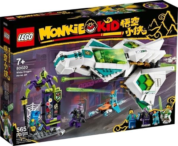 樂高LEGO Monkie Kid 悟空小俠 白龍馬玉鱗噴射機 80020 TOYeGO 玩具e哥