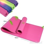 健身墊加寬瑜伽墊加厚加長初學者防滑健身毯裝備男士女運動墊子YYJ(快速出貨)