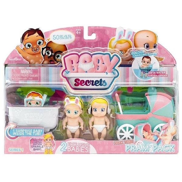 【鯊玩具Toy Shark】Baby Secrets 寶貝小秘密主題遊戲組 手推車