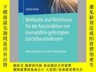 二手書博民逛書店Methodik罕見Und Richtlinien Fur Die Konstruktion Von Lasera