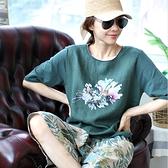 正韓 棉麻印花蕾絲擺寬鬆T恤 (BJMI) 預購