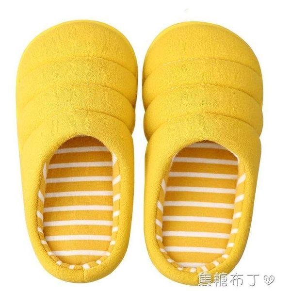 兒童棉拖鞋秋男童軟底室內防滑女寶寶小孩1-3歲5居家鞋親子拖鞋冬 焦糖布丁