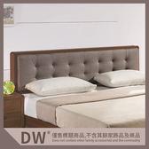 【多瓦娜】19058-137002 北歐6尺床頭片