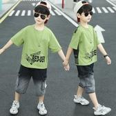 童裝男童夏天短袖套裝夏裝2020新款中大童小兒童時髦帥洋氣韓版潮 童趣屋