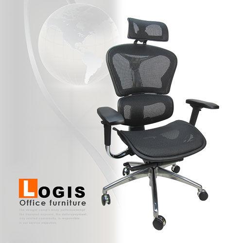 邏爵家具~Z98 托斯卡豪華全線控網椅/主管椅/辦公椅(無需組裝)