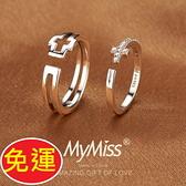 S990男女對戒配件純銀戒指送禮禮物婚約200u79【Brag Na義式精品】