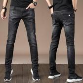 夏季牛仔褲男彈力修身小腳男褲薄款青年韓版男士夏天直筒長褲子潮「艾瑞斯居家生活」