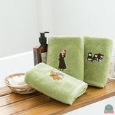 洗澡刺繡毛巾加厚吸水純棉情侶洗臉面巾擦手巾【福喜行】