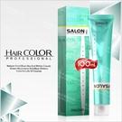 狄諾SALON彩色護髮染髮霜-100mL沙龍系列[28891]