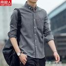 南極人春裝襯衫男士韓版潮流條紋寬鬆設計感...