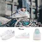 adidas STAN SMITH 白色 全白 藍色 水藍色 天空藍 淺藍色 白藍 金字 奶油底 薄鞋舌 皮革 荔枝皮 BZ0461