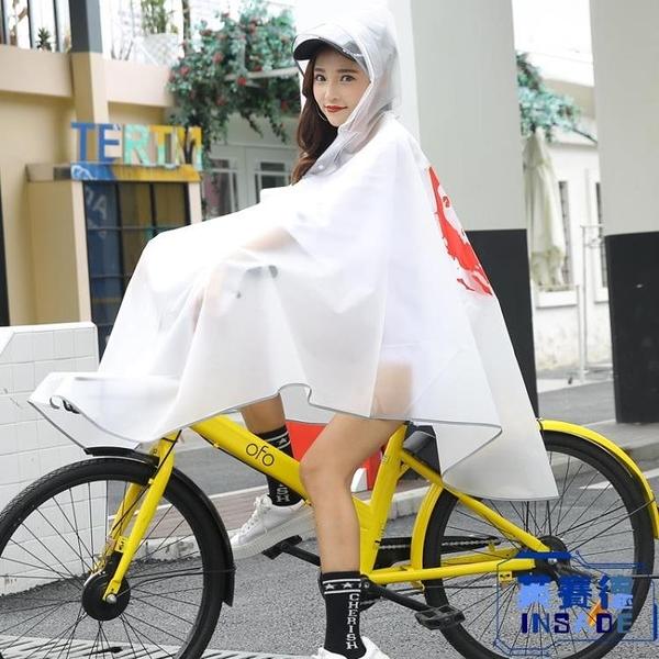 腳踏車雨衣單人男女成人水衣單車透明騎行車雨衣雨披【英賽德3C數碼館】