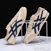 潮鞋新款夏季男鞋春季百搭帆布板鞋阿甘社會精神小伙小白布鞋 雙十二全館免運