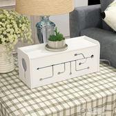拖線板收納盒翻蓋插排整理盒電源線收納盒插線板隱藏盒插板置物盒   電購3C
