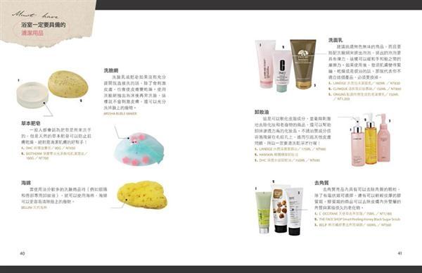(二手書)偷學韓國少女天團 超完美彩妝祕技:就是要妳好看!讓妳的化妝術增強10倍..