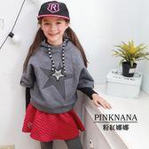 PINKNANA童裝-大童星星連帽斗篷保暖上衣37192