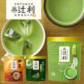 日本 Kataoka 片岡 抹茶牛奶粉 (袋裝) 櫻花抹茶牛奶 檸檬綠茶 抹茶牛奶 牛奶烘焙 沖泡飲品 沖泡