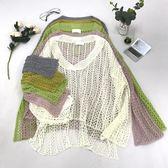 韓版深V領鏤空喇叭袖針織衫女新款純色甜美百搭寬松港味上衣