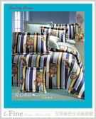 【免運】精梳棉 雙人加大 薄床包被套組 台灣精製 ~微笑熊- 藍/紅~