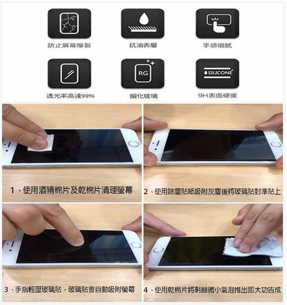 『9H鋼化玻璃貼』LG K4 2017 K8 K8 2017 非滿版 鋼化保護貼 螢幕保護貼 9H硬度 玻璃貼