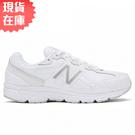 【現貨】New Balance 480 4E 女鞋 慢跑 休閒 超寬楦 輕量 緩震 網布 白【運動世界】W480KW5