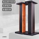 【名展影音】高品質木紋質感加厚穩固 音響腳架 環保實心木材喇叭架(耐重防摔)