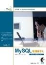 二手書《MySQL 管理者手札─跟 MySQL AB 徹底研究 MySQL (MySQL Administrator's Guide)》 R2Y 9867529790