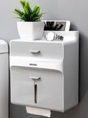 衛生間紙巾盒廁所家用捲紙洗手間馬桶免打孔創意抽紙衛生紙置物架 樂活生活館